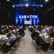 В рамках конференции по искусственному интеллекту A!ONE состоится хакатон с призовым фондом $10 000