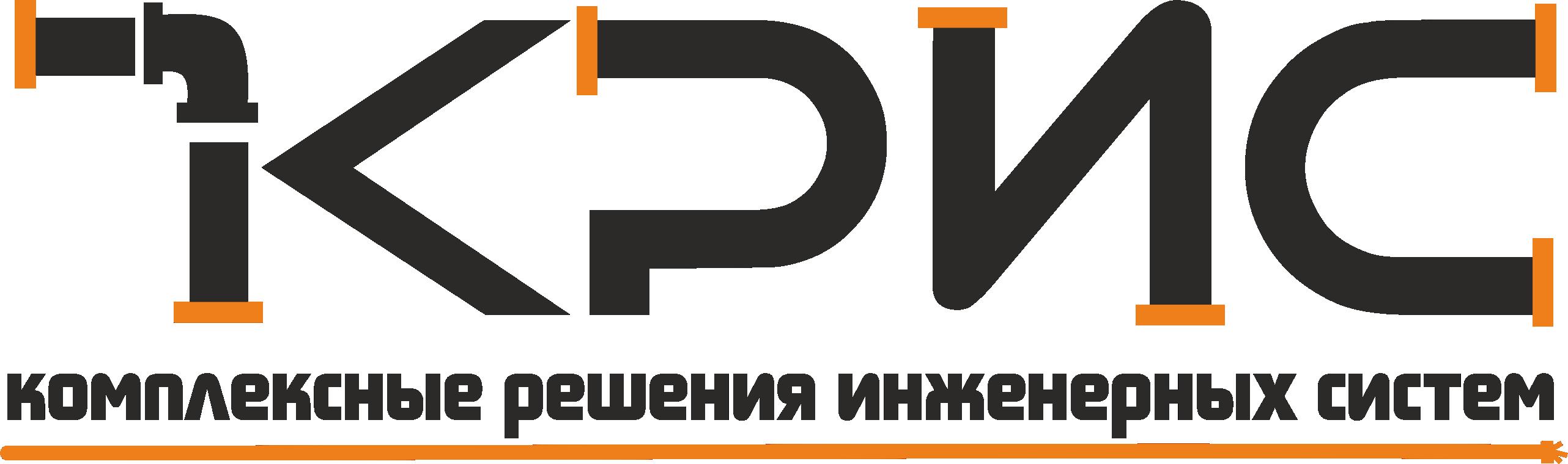 ООО «Комплексные решения инженерных систем»