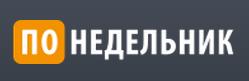 Интернет-журнал Понедельник опубликовал статью о резиденте Первого городского бизнес-инкубатора компании 78 км/ч.
