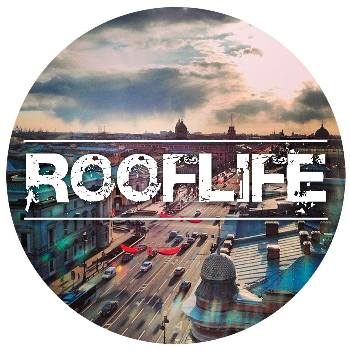 RoofLife.ru