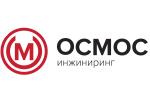 ООО «ОСМОС Инжиниринг»