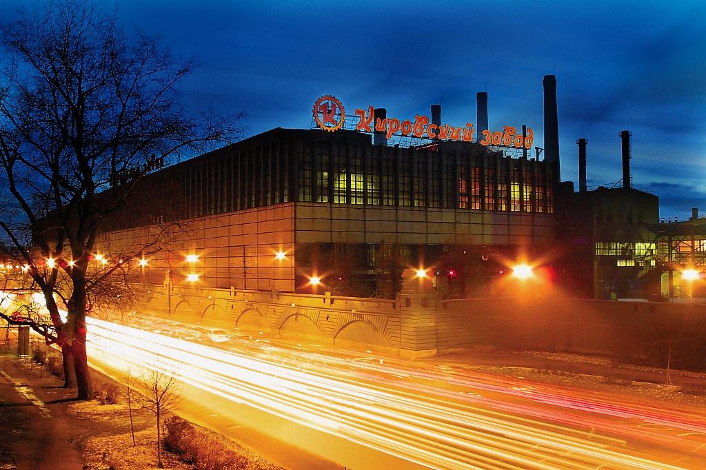Кировский завод вложит 100 млн рублей в успешные стартапы промышленного акселератора