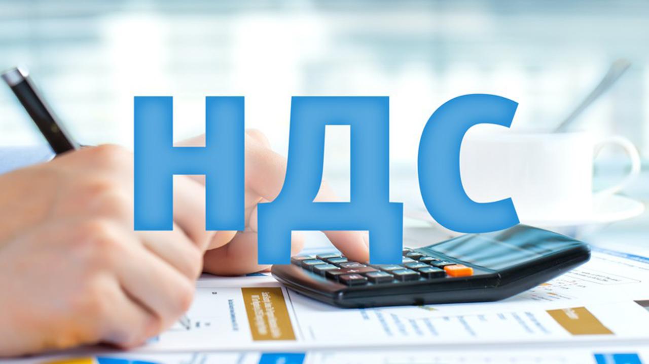 О налоговом контроле по НДС в 2018 году на вебинаре расскажет представитель ФНС России