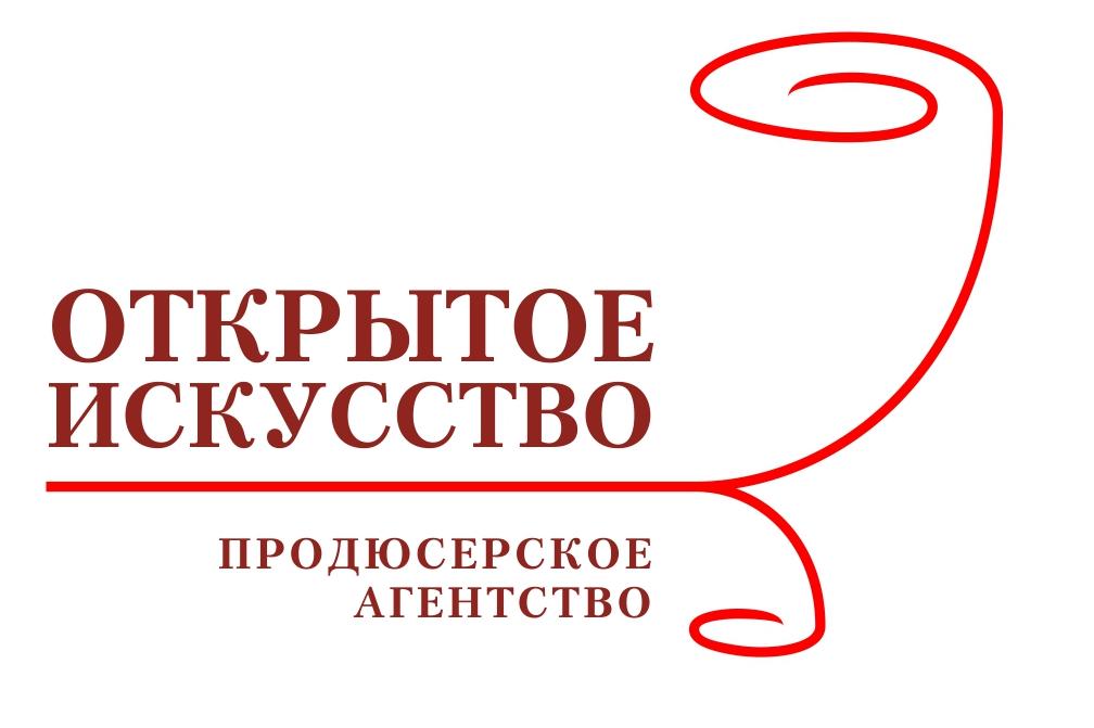 Продюсерское агентство «Открытое искусство»