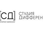 ООО «Студия Дифферент»
