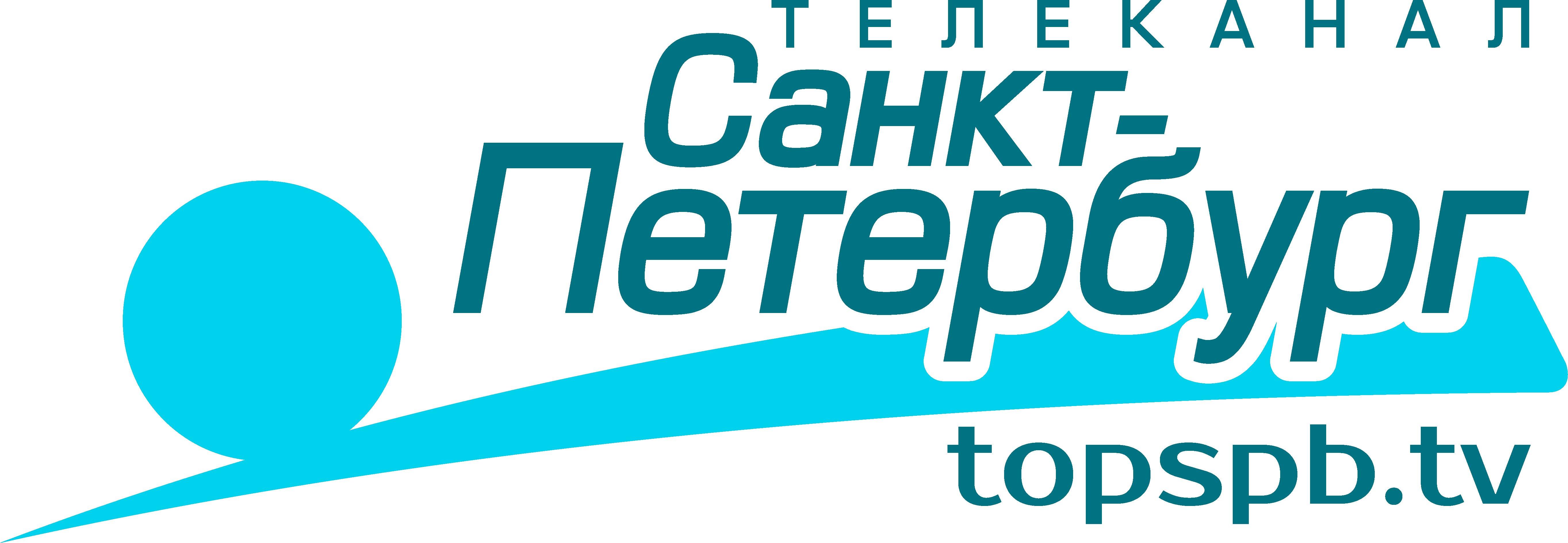 Пульс города с резидентами Первого городского бизнес-инкубатора 10.02.2017