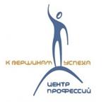 ООО «Центр профессий»