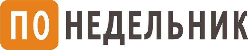 """""""В дремучем тендерном лесу"""" – статья о резиденте Первого городского бизнес-инкубатора ООО """"Дертен"""""""
