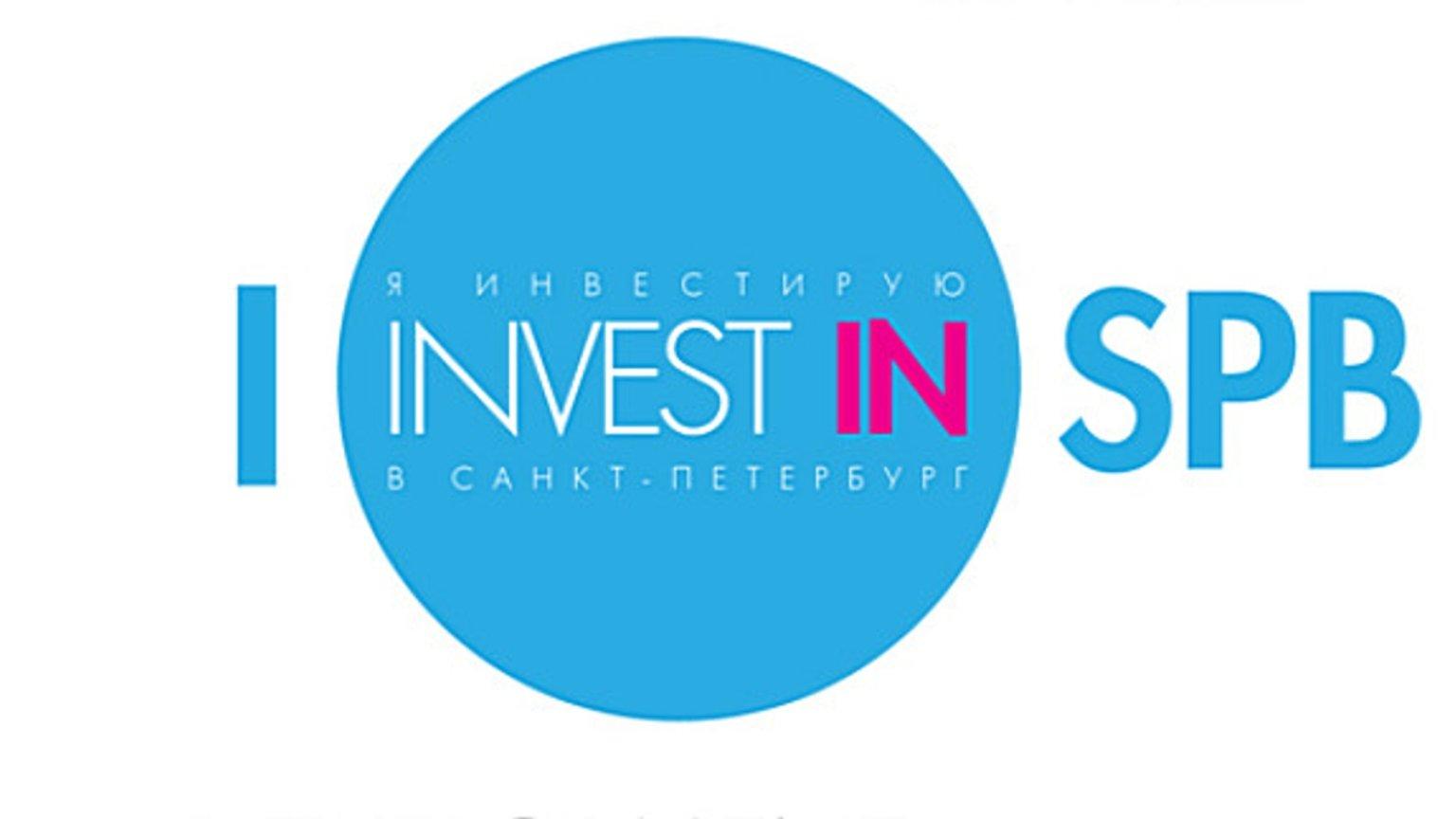 Приглашаем предпринимателей принять участие в опросе об условиях ведения бизнеса в Санкт-Петербурге
