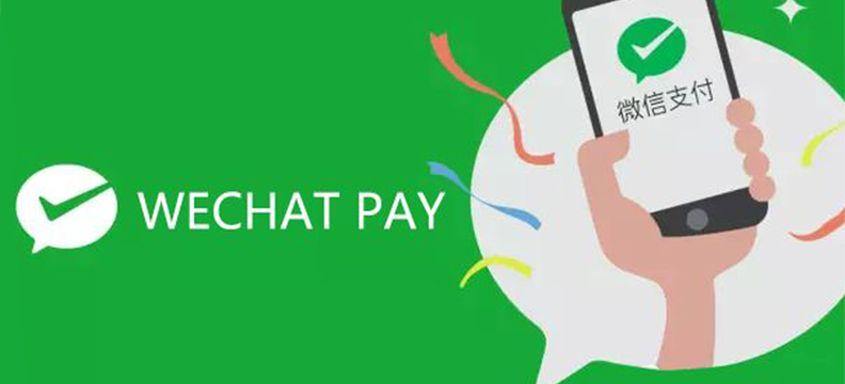 Возможность установки терминалов китайской платежной системы WeChat Pay