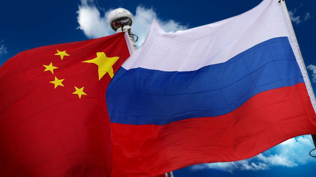 3-й Инвестиционный форум «Санкт-Петербург – Пекин – 2018»