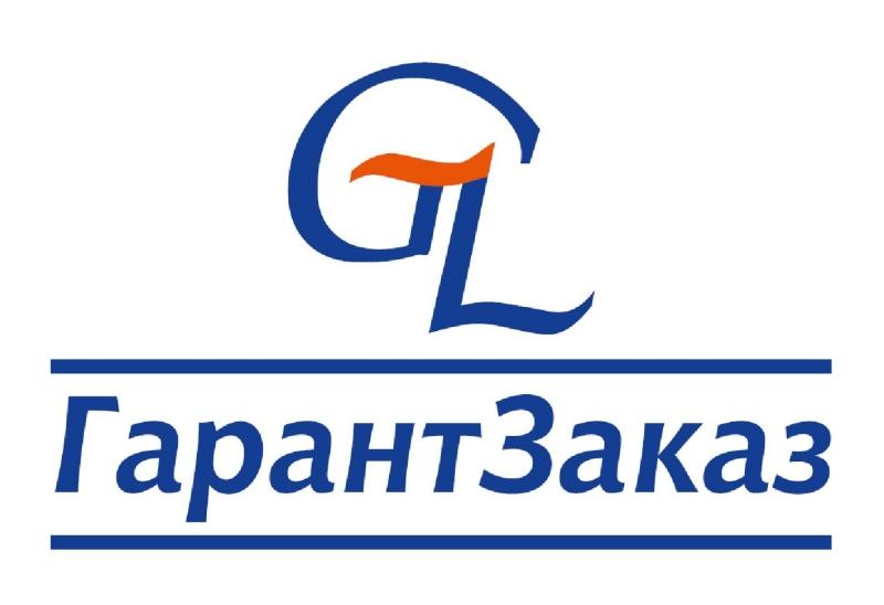 "ООО ""ГарантЗаказ"""