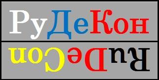 ООО «Рудекон»